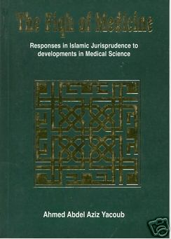 Islamic Books: The Fiqh of Medicine