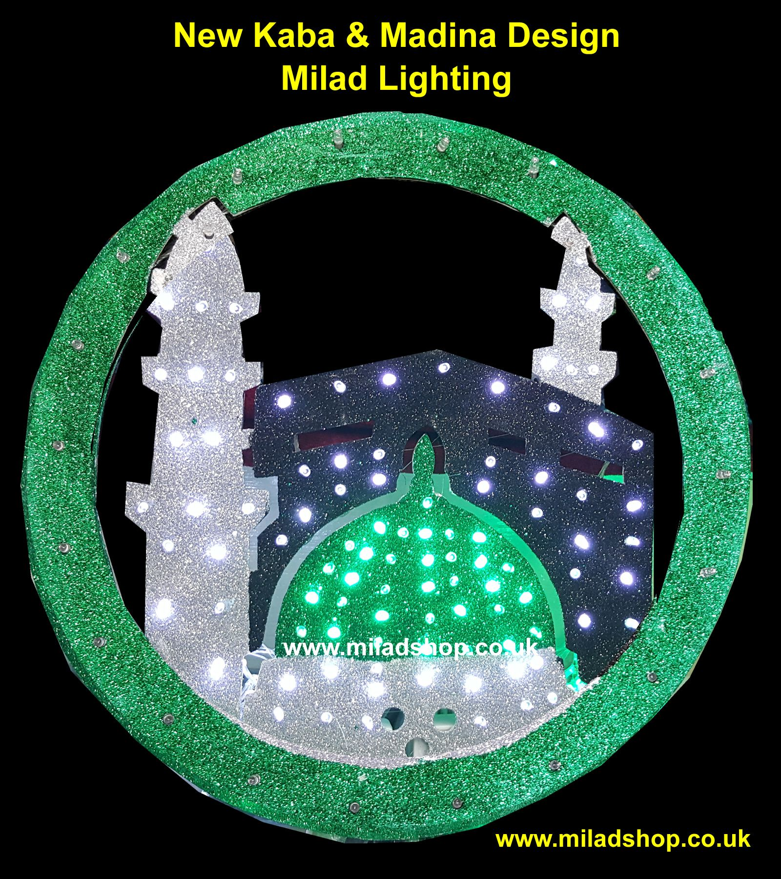 Milad circle design makkah madina multifunctional milaad for Decoration 3id milad