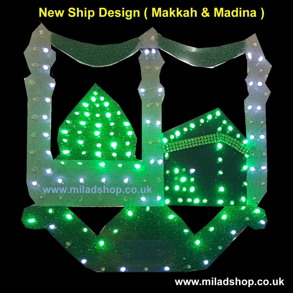 Milad ship design makkah madina multifunctional milaad for Decoration 3id milad