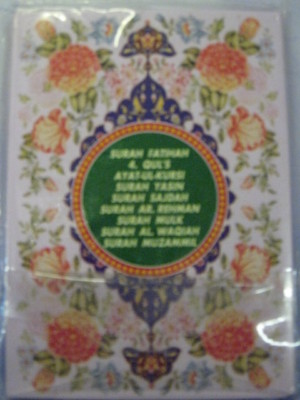New Holy Surah pack Cards - Brand New