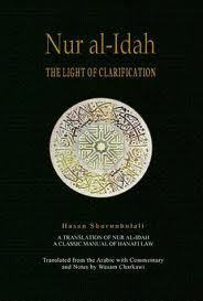 Nur al idah (THE LIGHT OF CLARIFICATION) NEW