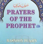 Prayers Of The Prophet ( Pocket Size - Colour ) With English Islamic Pray Book