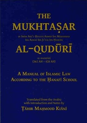 The Mukhtasir Al-Quduri  ( Hard Back )  - Brand New  x 1  Islamic Book NEW