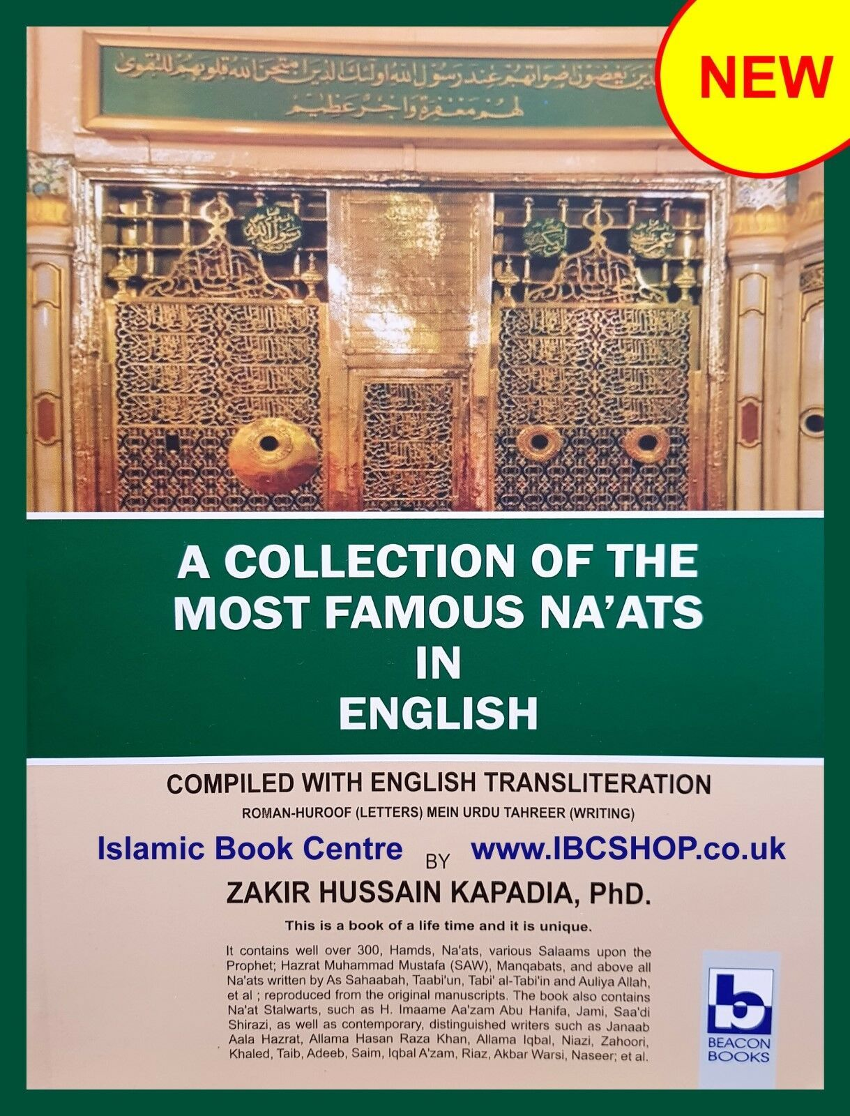 A COLLECTION OF THE MOST FAMOUS NAATS IN ENGLISH Islamic