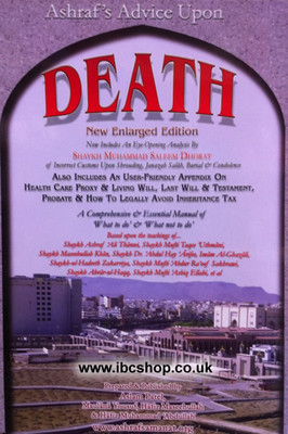 Ashraf's advice upon Death (Islamic Book) - Brand New ( Best seller ) 2012